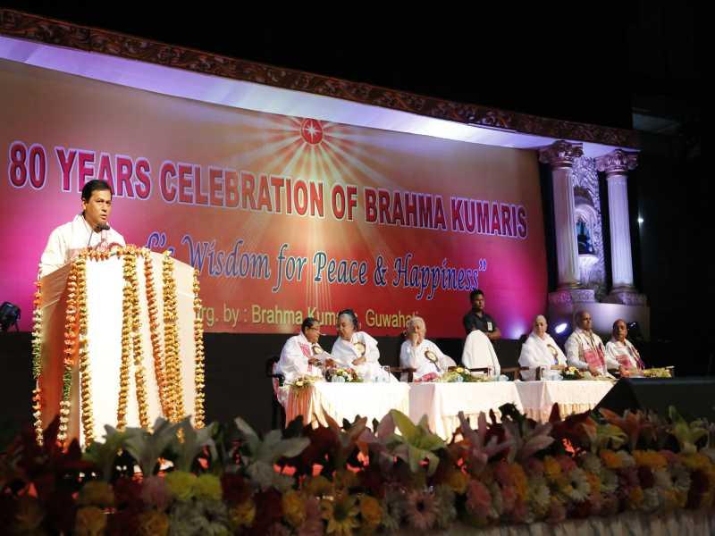 Guwahati - Sri Sarbananda Sonowal, Chief Minister of Assam Inaugurates 80 Years Celebration of Brahma Kumaris,